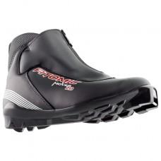 Лыжные ботинки Atomic Mover 20