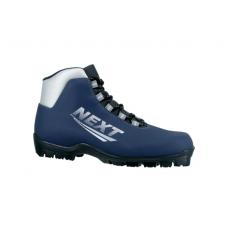 Лыжные ботинки Spine Next 336 (SNS)