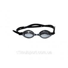 Очки для плавания антизапотевающее покрытие